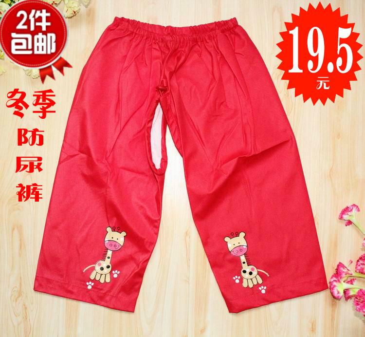 Calças calças de urina da criança infantil fraldas 2 anti-fralda do bebê calças de inverno de couro amassado overpants jaqueta(China (Mainland))