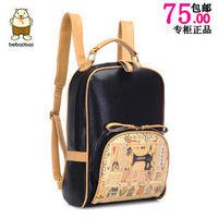 Backpack women's handbag student school bag travel bag PU women's bags vintage bag backpack bag 2013