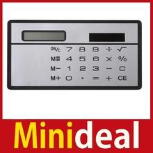 calculator promotion
