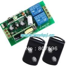 wholesale wireless power switch