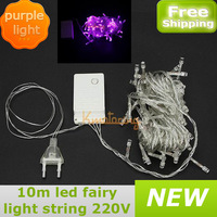 New 10m LED Fairy Lights String Purple 8 modes Christmas Garden Light Xmas Flexible Decoration Party 220V 100leds Lighting