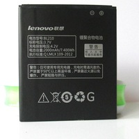 S5C 2014 Free shipping  battery for lenovo S820 A656 S820E BL210 A770E A750E A766 A658T Battery   mobile phone