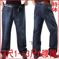 Plus size plus size extra large male denim long trousers male fat pants men's clothing 3 chiban 6 waist