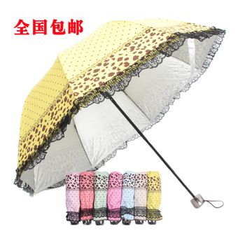 Advertising umbrella leopard print apollo princess umbrella sun protection umbrella elargol three fold umbrella
