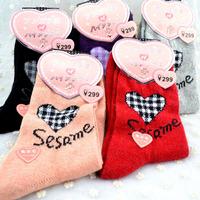 Winter women's rabbit wool socks A001 Peach heart style warmth long sock