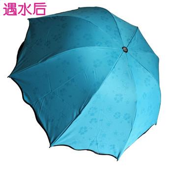 2014 Vinyl sunscreen magic umbrella structurein water umbrella apollo princess umbrella discoloration three fold umbrella