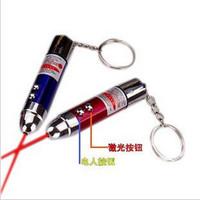 Toy funny toys shock toys electric toys laser 2 flashlight