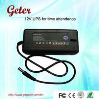 MIN UPS back up battery for time attendance 12V UPS