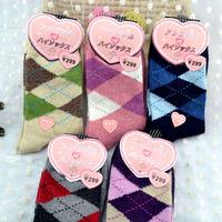 Hot sell winter rabbit wool sock women's warm long socks free shipping