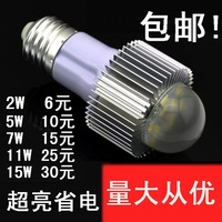 Super Bright 5W 7W 11W 15W Household LED Lighting E27 Bulb White 220V Light Lamp Free Shipping