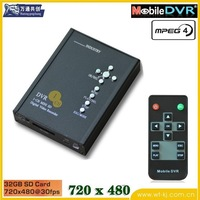 Portable SD Card DVR 1-ch SD card video recorder 704 * 576 D1/30 frame SD card DVR MINI DVR