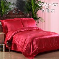 Heidegger silk jacquard bedding set home textile piece six pieces set