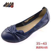 Plus size women's shoes 40 - 43 genuine leather flat-bottomed single shoes cowhide bow flat heel shoes comfortable mother shoes
