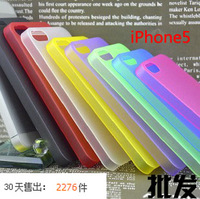 Free Shipping Case for apple for iphone 5 phone case 0.2mm ultra-thin scrub shell protective case mobile phone case 10pcs/Lot