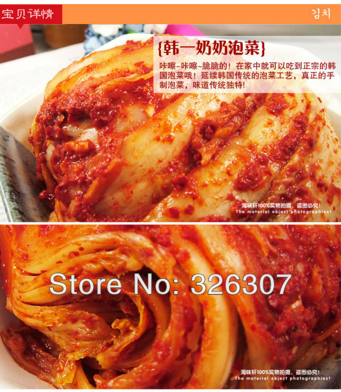 Yanbian Korean traditional hand under an authentic Korean food Korean spicy cabbage kimchi 400g pickled vegetable(China (Mainland))