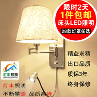 Free shipping new arrival 2014 modern fashion  plumbing hose lamp wall lamp 5006 - 2