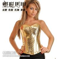 Fashion royal sexy corset shapewear vest waist abdomen drawing bra push up underwear slimming beauty care