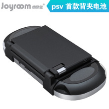 Joyroom original psv mobile power battery psv external battery