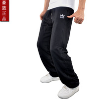Sports pants male autumn and winter thick plus velvet sports trousers male cotton basketball trousers loose casual health pants