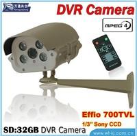 32SD card recording high-definition digital video camera integrated camera videocamera DVR DVR camera