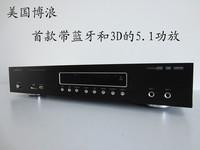 Av amplifier 5.1 audio digital power amplifier usb encoding power amplifier 3d