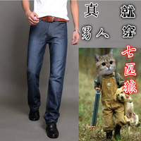 Septwolves jeans 2013 winter business casual plus size men's clothing mid waist denim trousers male
