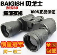 Binocular telescope night vision high definition