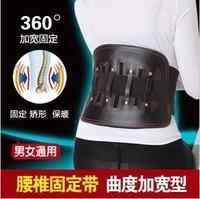 1 lumbar quite waist support belt medical back support self-heating