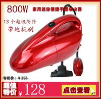 Vertical portable high power portable vacuum cleaner mini vacuum cleaner super 800w belt floor brush