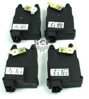 Chery qq qq3 qq6 a1 Door Lock Actuator, Door Lock Actuator,Free Shipping