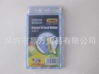 durable cards vertical badge exhibition card work permit transparent ID Card Badge Holder T-065V
