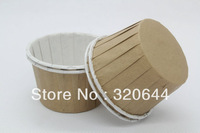 200PCS/Lot Brown Candy Cups, Baking Cupcake Liners ,Muffin Cups ,Ice cream Treat Dessert Party Cups ,Paper Cupcake Cups