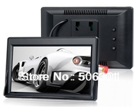 Free shipping + Folding Screen HFK-501P 5 16:9 TFT-LCD Screen Car Monitor with Suction Cup (Black)