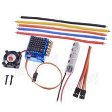 wholesale sensored brushless motor