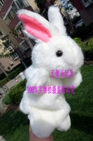 Rabbit puppet plush toy parent-child doll love rabbit toy