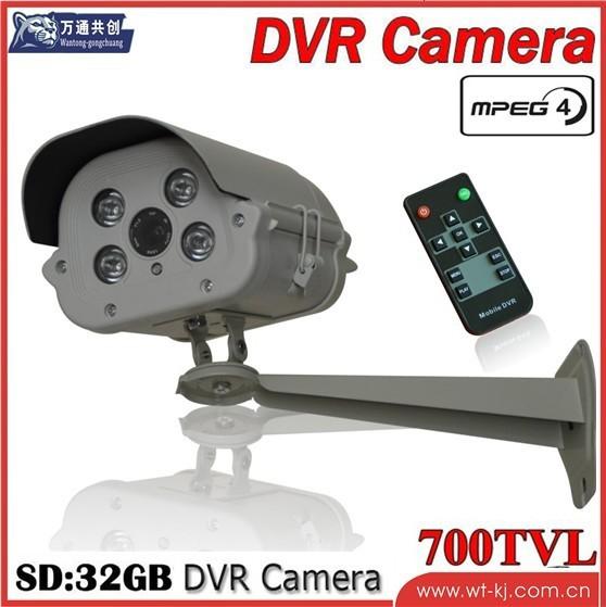 D1/30 frame HD SD card recording dvr camera powerful infrared night vision SD card recording one machine SD DVR(China (Mainland))