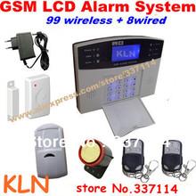 gsm alarm system promotion