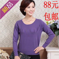 Women's loose basic wool sweater long-sleeve mother clothing pullover cashmere sweater