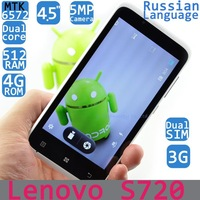 2013 new copy lenovo S720 4.5'' Screen dual core MTK6572 512MB RAM 4GB ROM Dual SIM 3G Android 4.2 Phone Bluetooth WiFi GPS 5MP