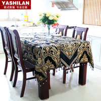 Fashion luxury table runner western quality fabric table cloth fashion tablecloth coffee table flag bed flag
