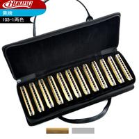 free shipping Blues harmonica huang 103 - 1 12 set violin classic 10 harmonica set