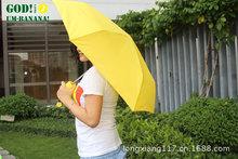 banana umbrella promotion