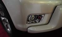 Free shipping 2010-2012 Toyota Land Cruiser Prado FJ150 ABS Chrome Front Fog light Lamp Cover Trim