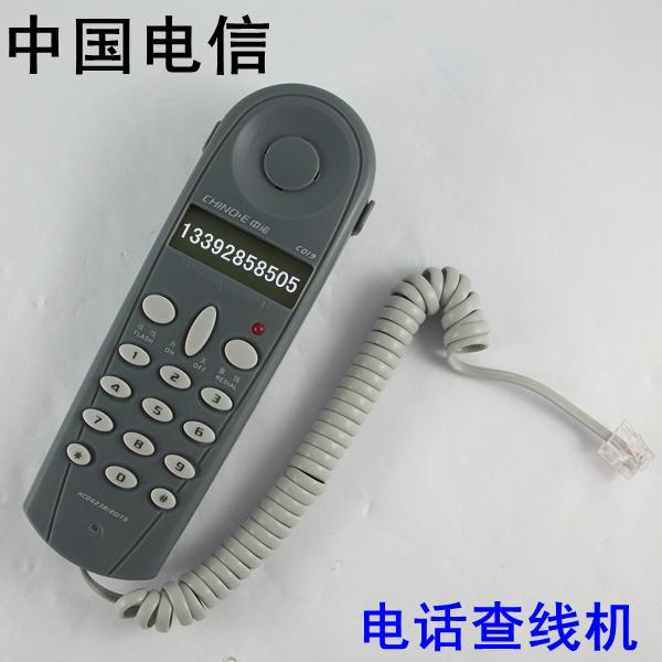 Phone testing machine line telephone testing machine tietong special phone netcom check-ray machine(China (Mainland))