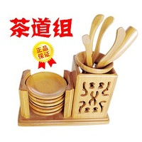 Pamboo combination round coasters tea folder needle tea spoon bamboo tea set teaberries
