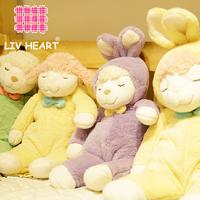 Rabbit sheep plush toy dolls doll cloth doll pillow birthday present for girlfriend gifts