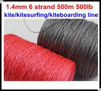 Free shipping 500m 500lb 100% Netherland DSM SK75 braid kite line dyneema material 6 weave 1.4mm