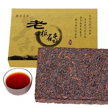 more than 30 years old Pu er Pu'erh tea yunnan Puer tea China brick puerh puer tea pu er_250g puer93q12-10