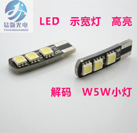 free shipping Roewe 350 550 750 950 car led light show wide refires w5 w small bulb bright