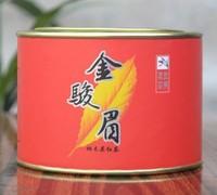 120g 2014 High Quality Chinese Autumn Newest Tea Leaves Premium Black tea jinlingmei Red Tea Organic Green Food